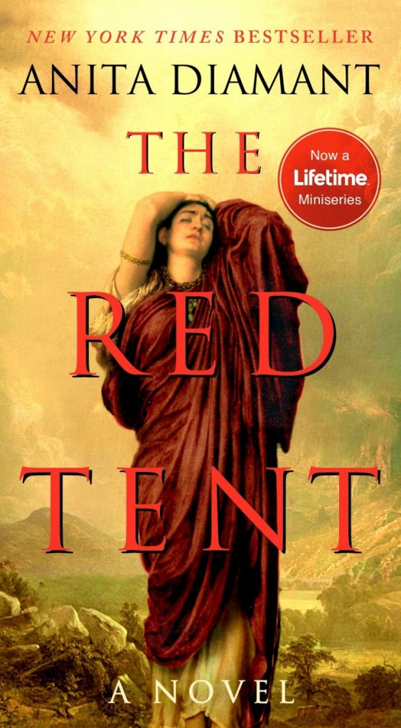 excellent-the-red-tent-anniversary-edition-novel-anita-diamant-ebook-tupkmql-movie-pdf-by-book-review-he-not-true-epub-free-download-quotes-interview-summary-687x1248